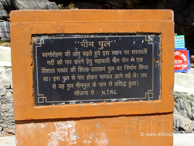 Bhim Pul (Mana Village, Uttarakhand) Historical Marker