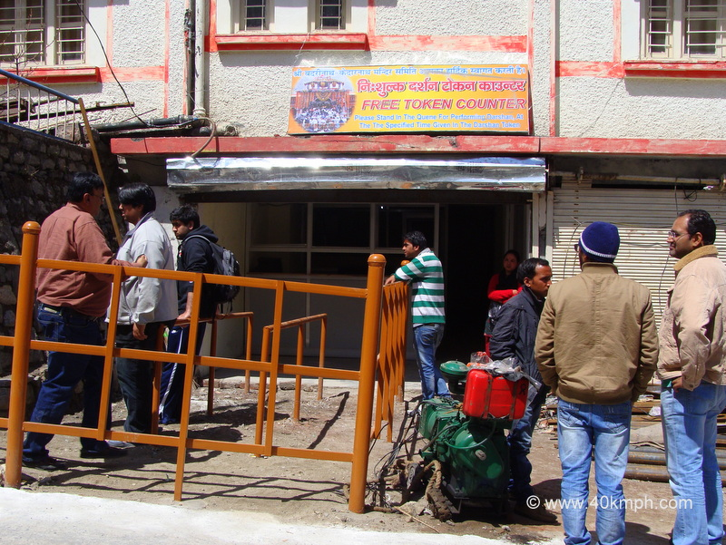 Free Token Counter in Badrinath, Uttarakhand