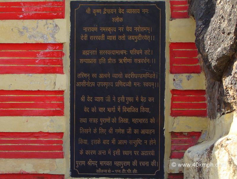 Itihas of Ved Vyas Gufa, Mana Village, Uttarakhand