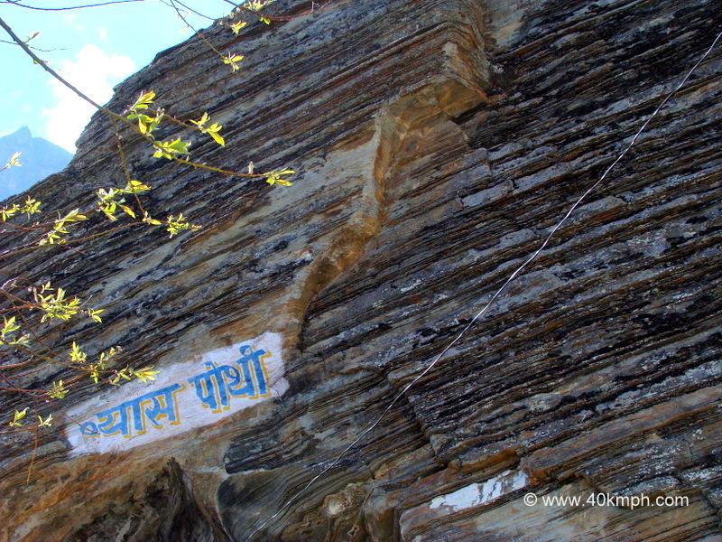 Vyas Pothi, Vyas Gufa, Mana Village, Uttarakhand