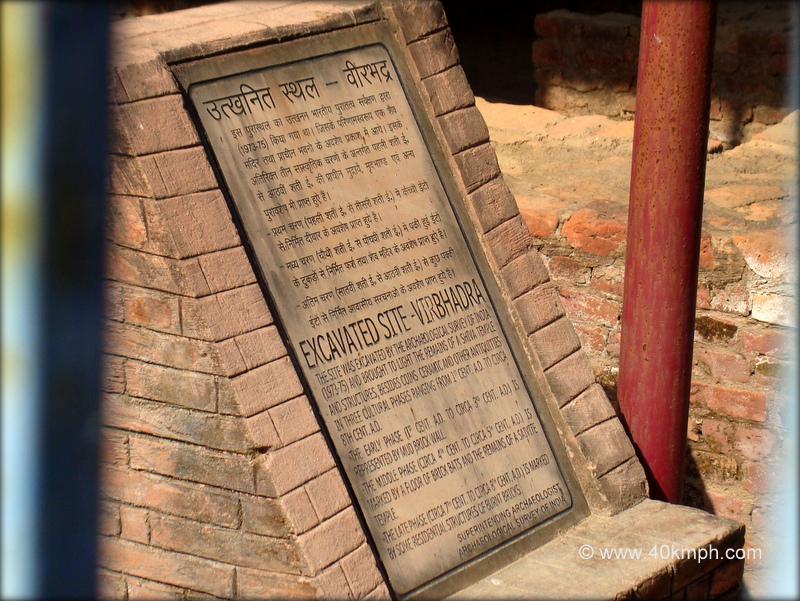 ASI Plaque at Excavated Site - Virbhadra, Rishikesh, Uttarakhand