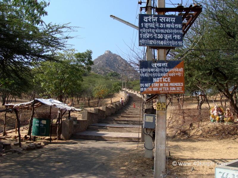 Way to Savitri Temple, Pushkar, Rajasthan