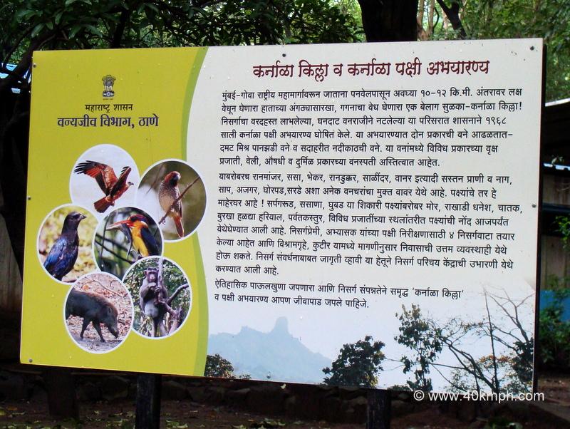 About Karnala Fort and Karnala Bird Sanctuary, Panvel, Maharashtra