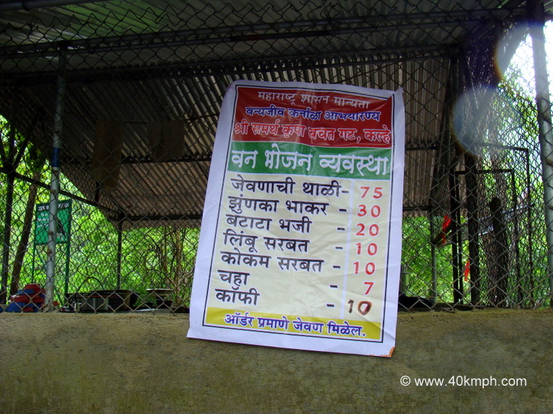 Canteen Menu List, Karnala Bird Sanctuary, Panvel, Maharashtra