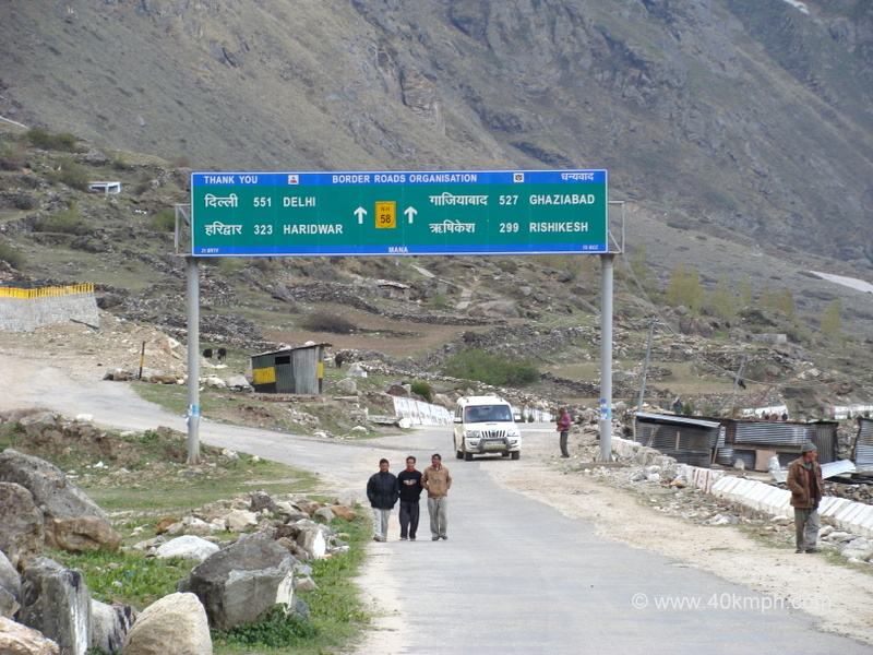 Distance from Mana, Chamoli, Uttarakhand