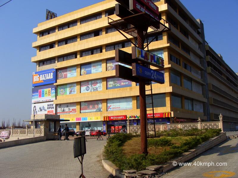 Express Mall, NH8, Vapi, Gujarat