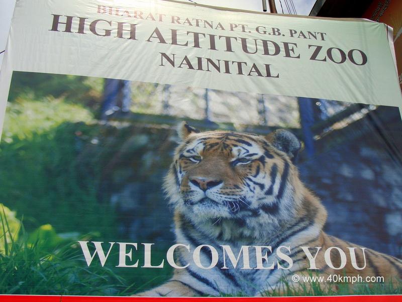 High Altitude Zoo Nainital Welcome Sign