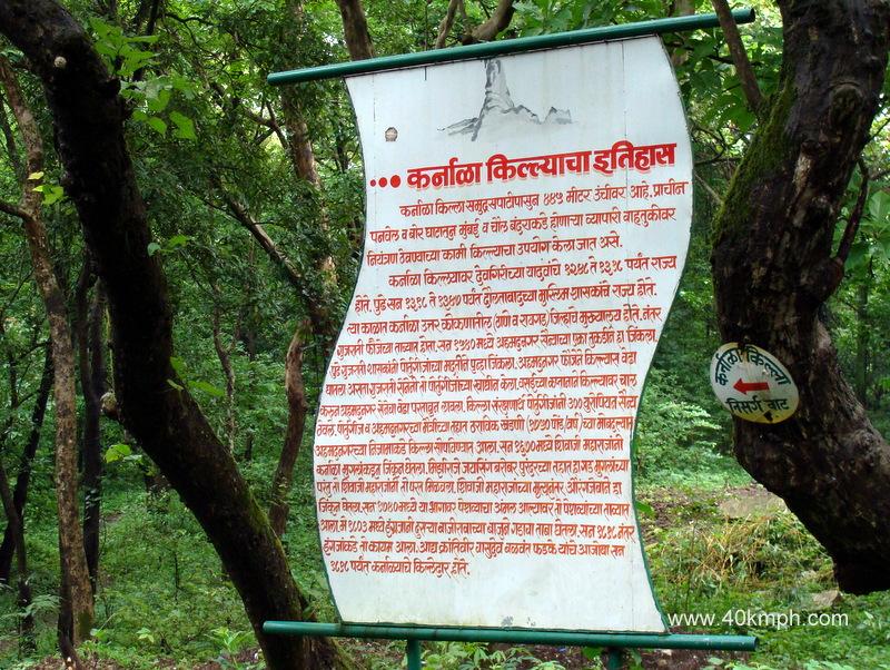 History of Karnala Fort, Panvel, Maharashtra
