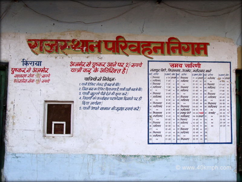 Time Table of Buses from Gurudwara Bus Stand, Pushkar, Rajasthan