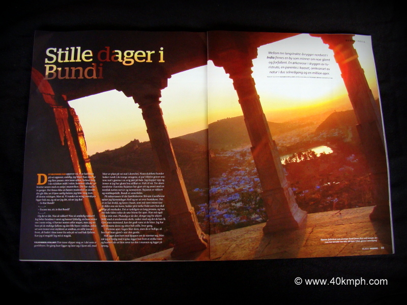 Photo Selected and Published in Vagabond Travel Magazine - Issue September 2013