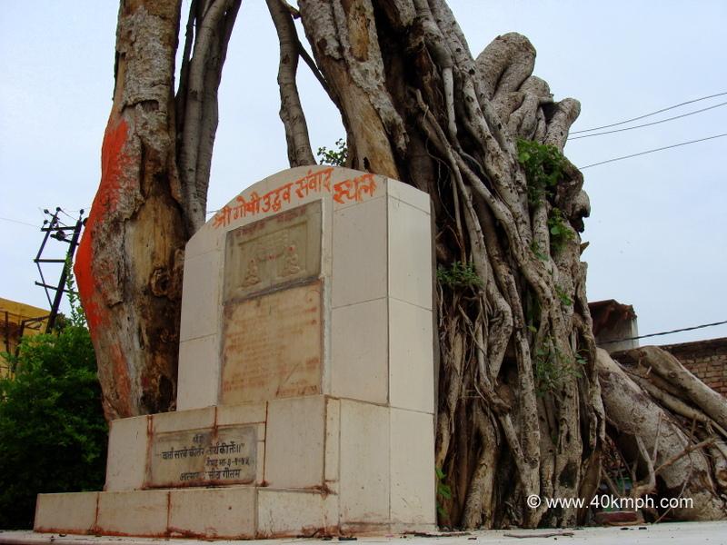 Shri Gopi Uddhav Samvad Sthal, Gyan Gudri, Vrindavan, Uttar Pradesh