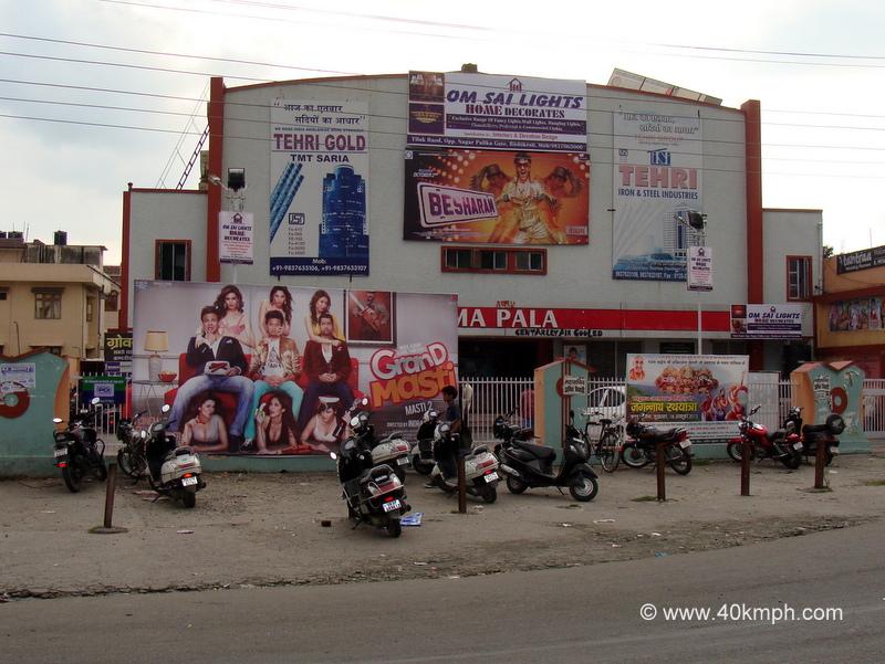 Rama Palace, Rishikesh, Uttarakhand