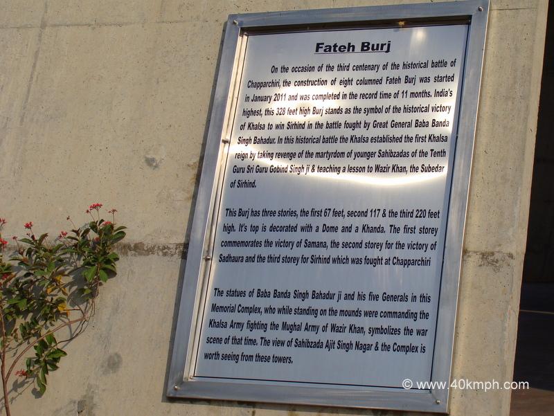 Fateh Burj (Chapparchiri, Ajitgarh, Punjab) Historical Marker