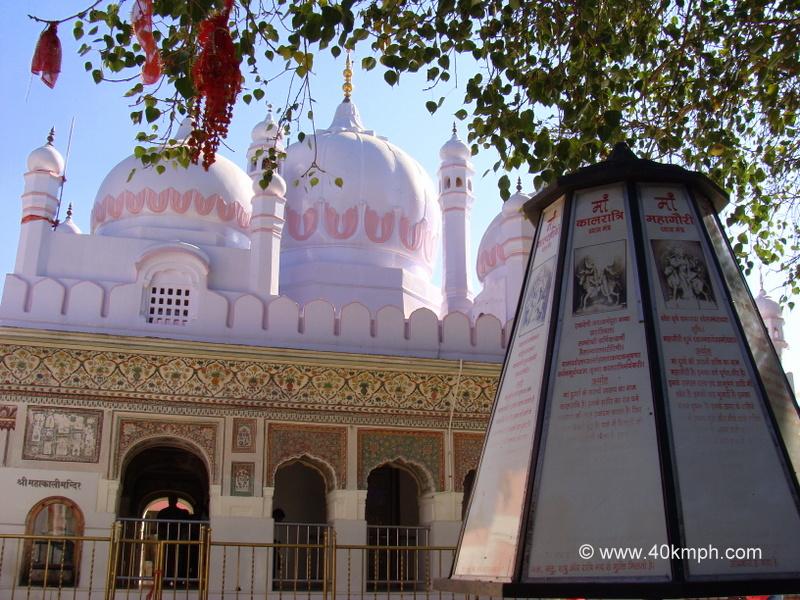 Mata Mansa Devi Temple, Panchkula, Haryana