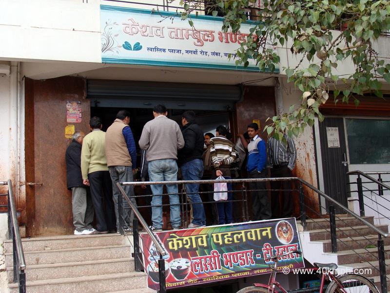 Keshav Pan Bhandar, Nagwan Road, Sant Ravidas Gate, Lanka, Varanasi, Uttar Pradesh