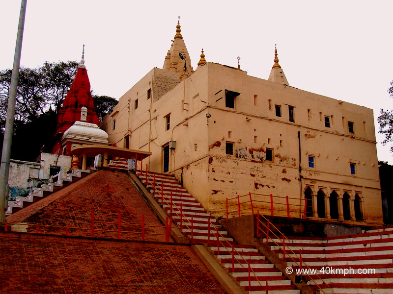 Aadi Keshaw Vishnu Temple, Rajghat, Varanasi, Uttar Pradesh