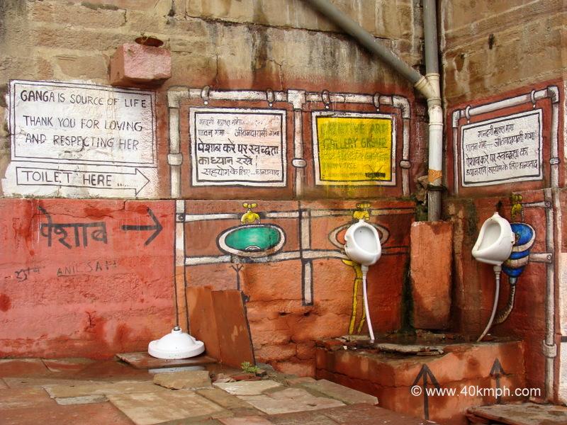 Clean Ganga Initiative