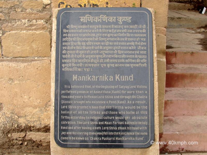 History of Manikarnika Kund, Varanasi, Uttar Pradesh