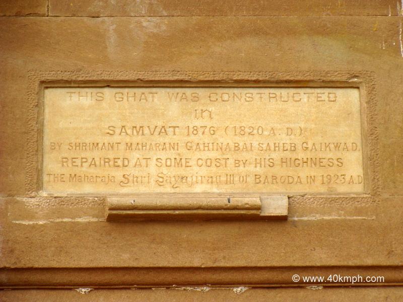 History of Sankatha Ghat, Varanasi, Uttar Pradesh