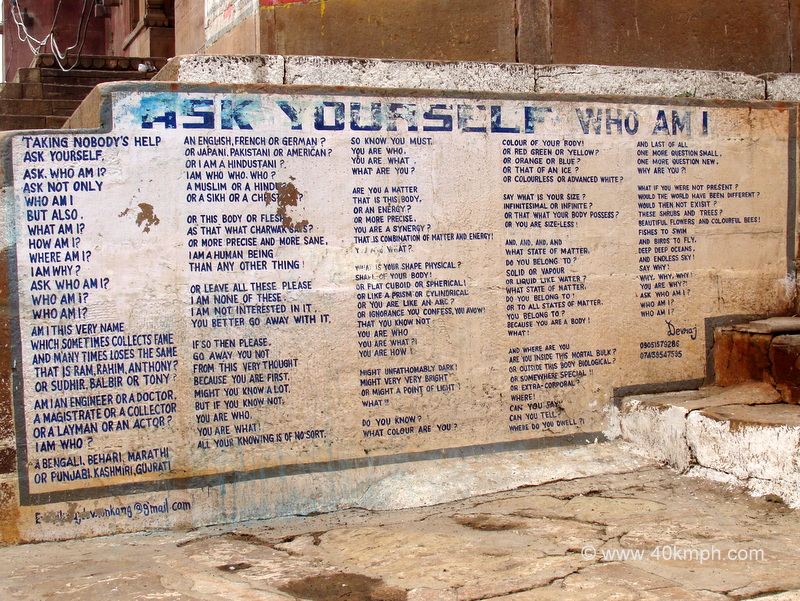 Poem on the Wall