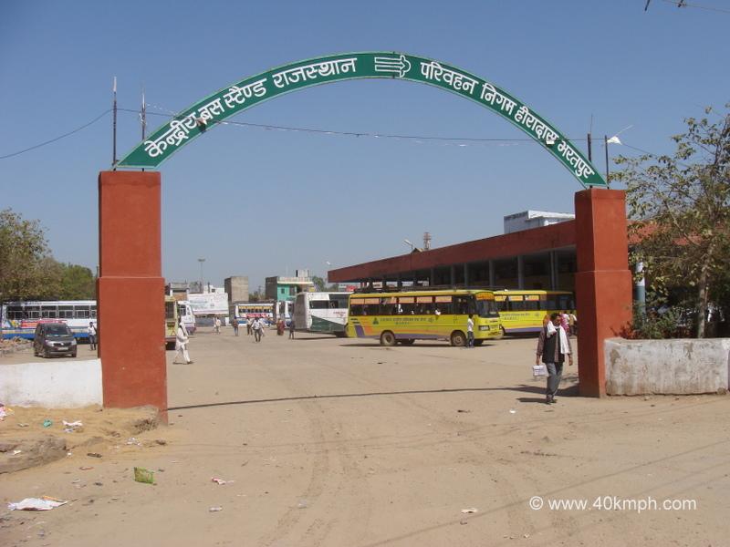 Central Bus Stand, Heeradas, Bharatpur, Rajasthan