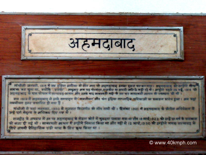 Information About Mahatma Gandhi in Ahmedabad, Gujarat