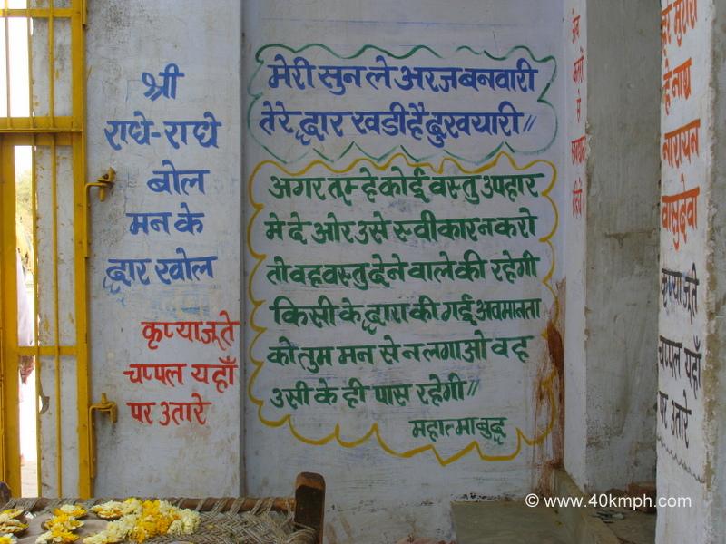 Quote by Mahatma Buddha