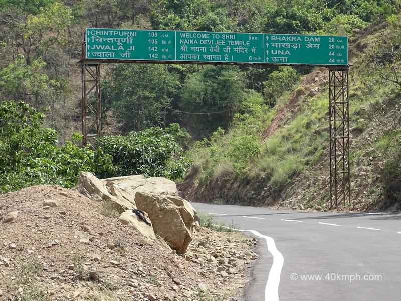 Distance from Shri Naina Devi ji Temple (Bilaspur, Himachal Pradesh)