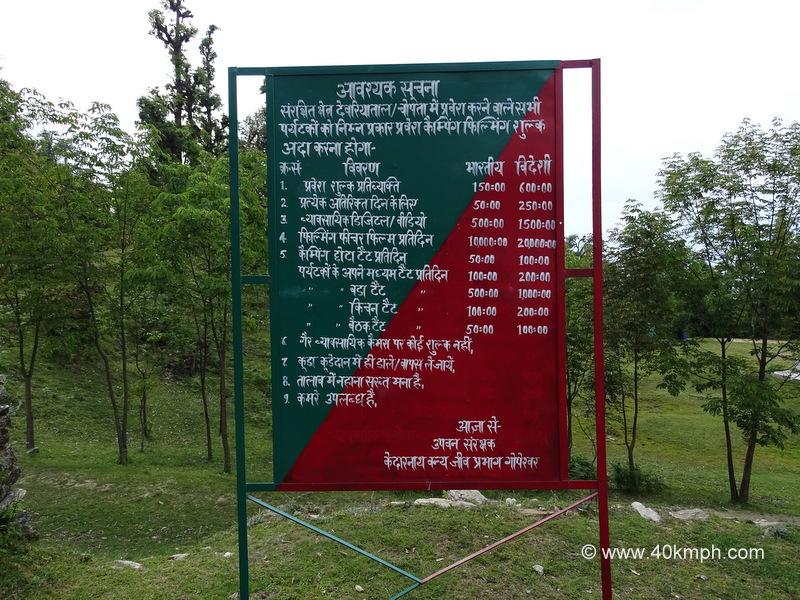 Entrance, Camping, Filming Fees at Deoria Tal, Rudraprayag, Uttarakhand