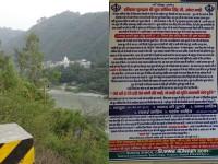 History of Gurudwara Shri Guru Gobind Singh ji, Mandi, Himachal Pradesh