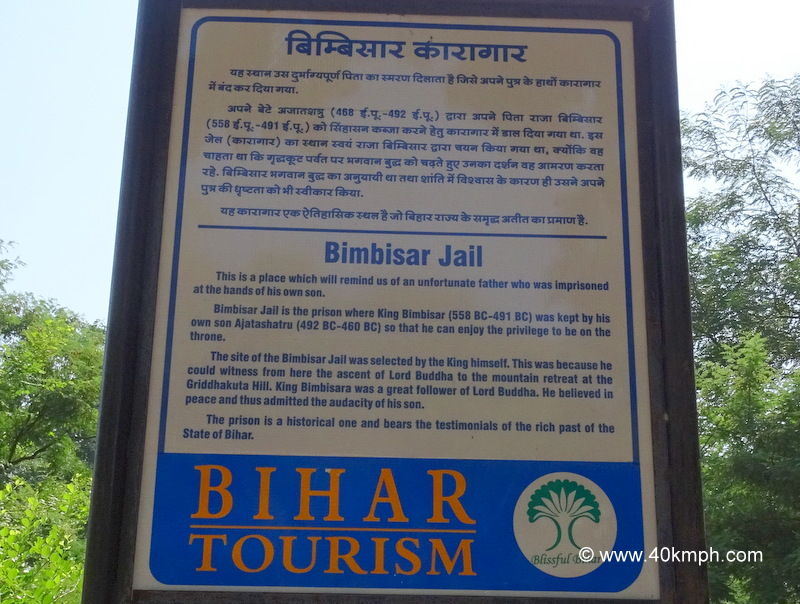 A Brief History of Bimbisar Jail (Rajgir, Bihar)