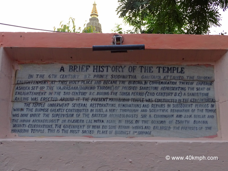 A Brief History of Mahabodhi Temple, Bodhgaya, Bihar
