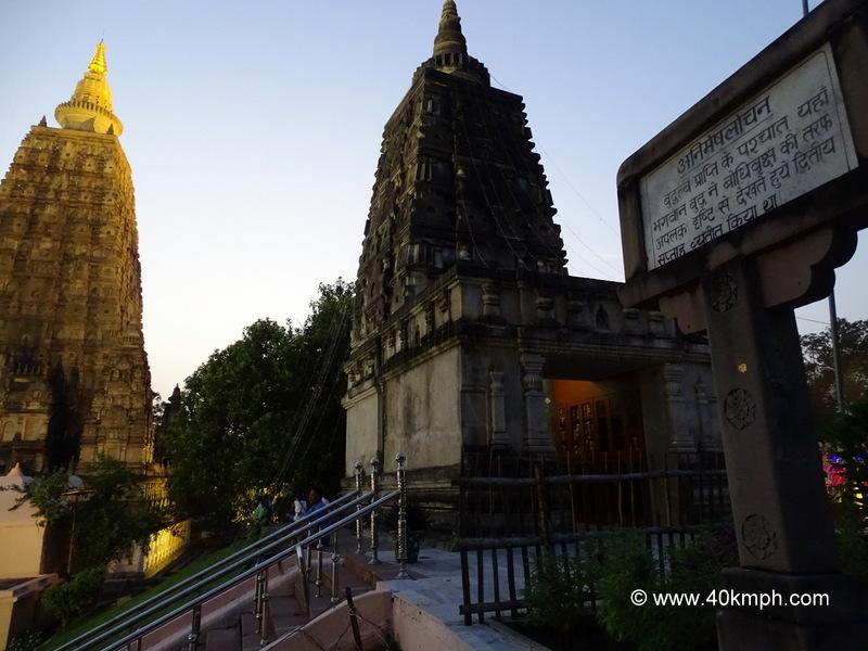 Animeshlochan, Mahabodhi Temple, Bodhgaya, Bihar