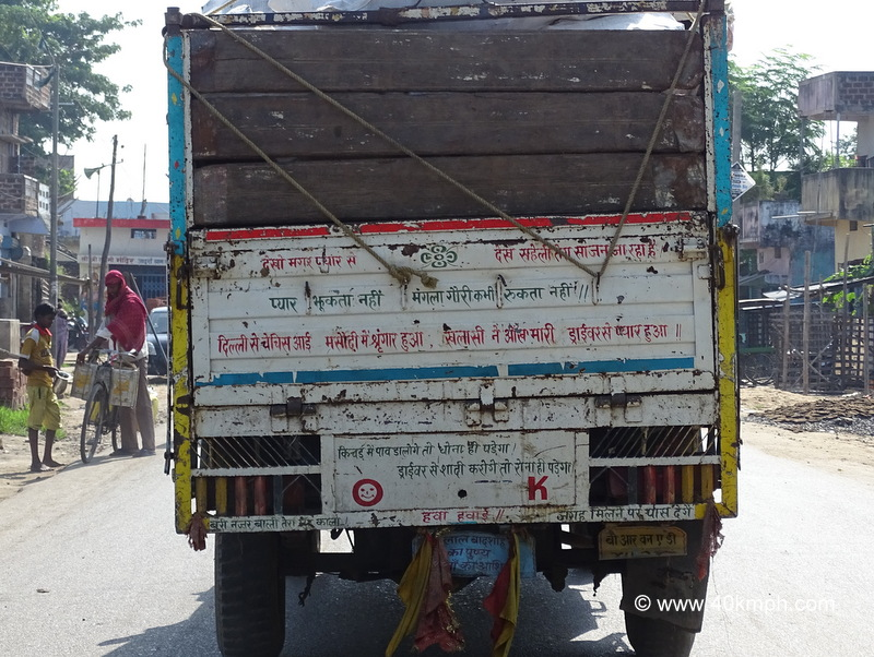 Funny Quotes in Hindi Behind Truck