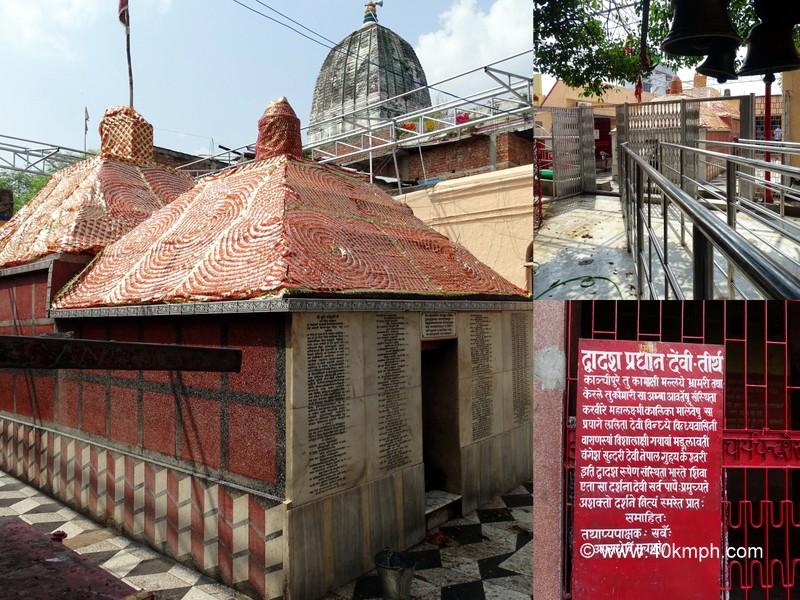 Maa Mangla Gauri Temple, Mangla Gauri Mandir Road, Gaya, Bihar