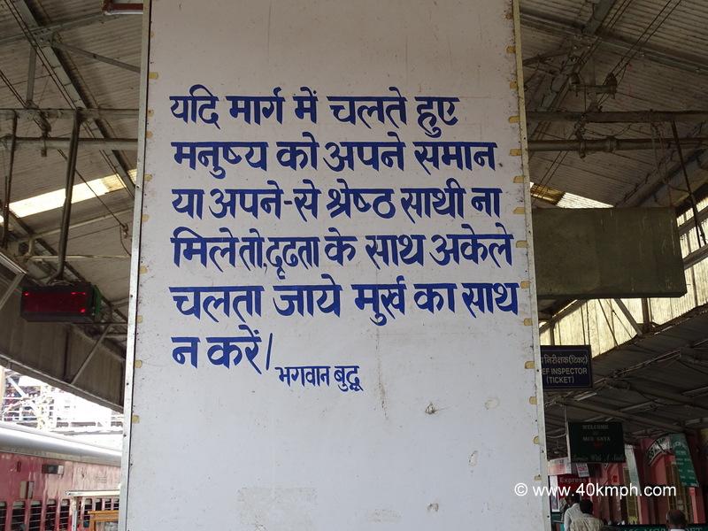 Quote by Bhagwan Buddha