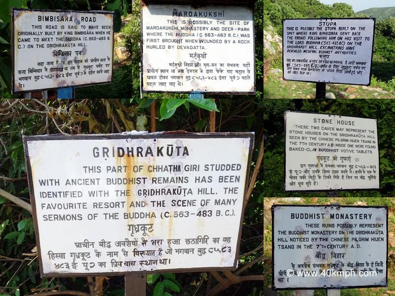 Historical Locations On The Way to Gridhakuta (Rajgir, Bihar)