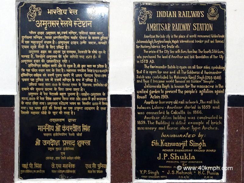 A Brief History of Amritsar Railway Station in Punjab