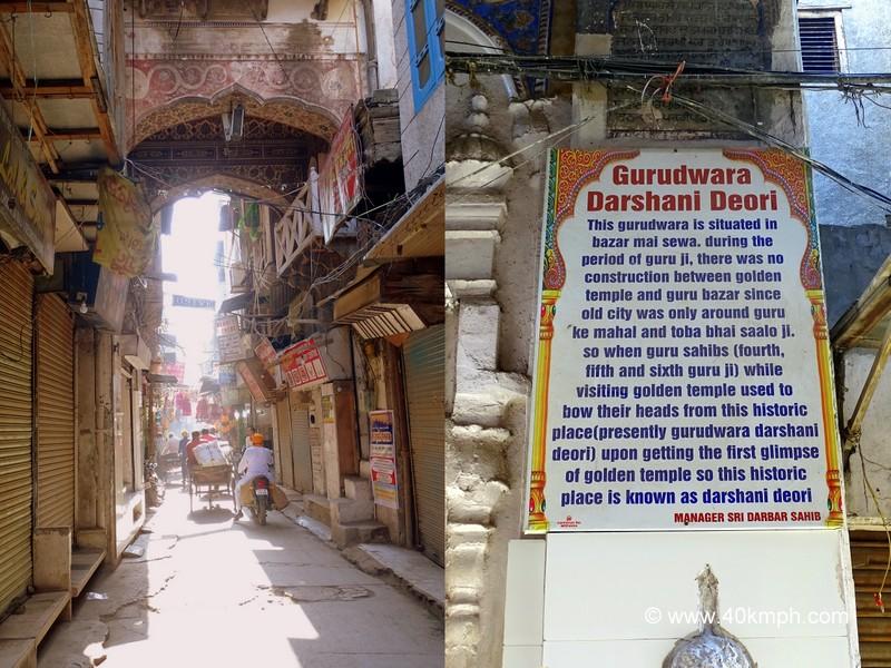 A Brief History of Gurudwara Darshani Deori (Amritsar, Punjab)