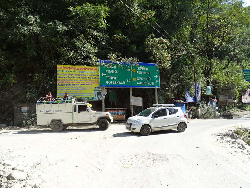 Distance from Kund (Rudraprayag, Uttarakhand) to Tourist Places