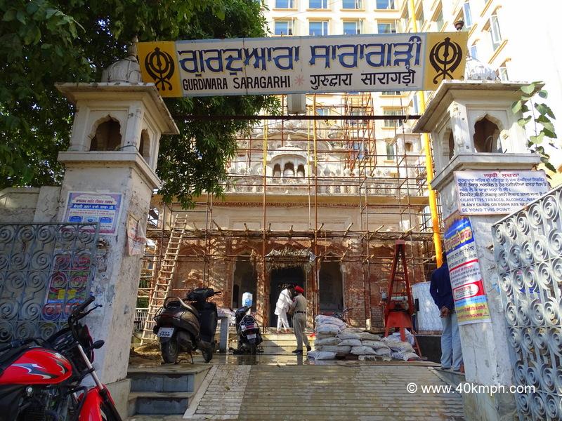 Gurudwara Saragarhi, Amritsar, Punjab