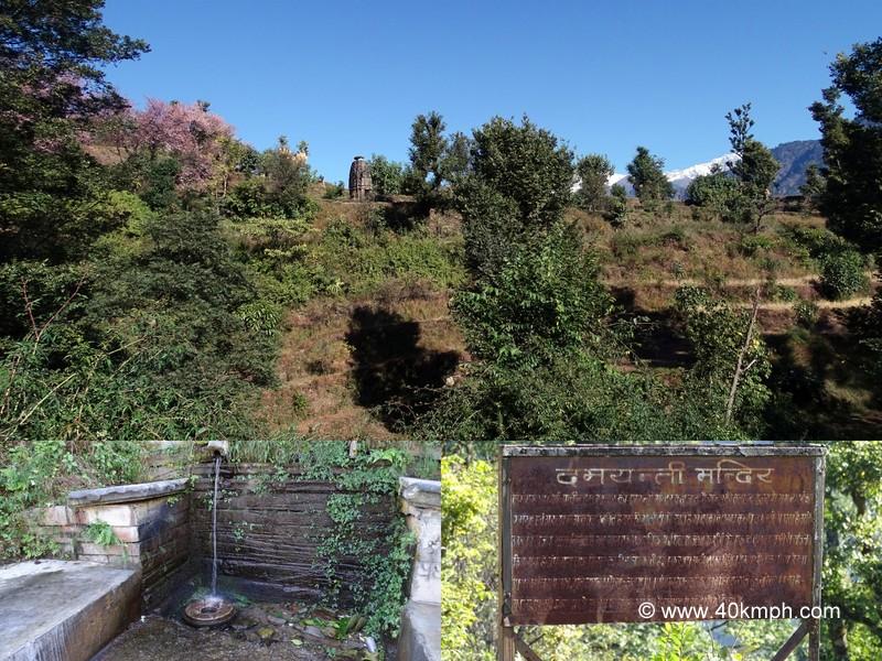 Damyanti Temple at Hyun Village near Narayankoti, Uttarakhand