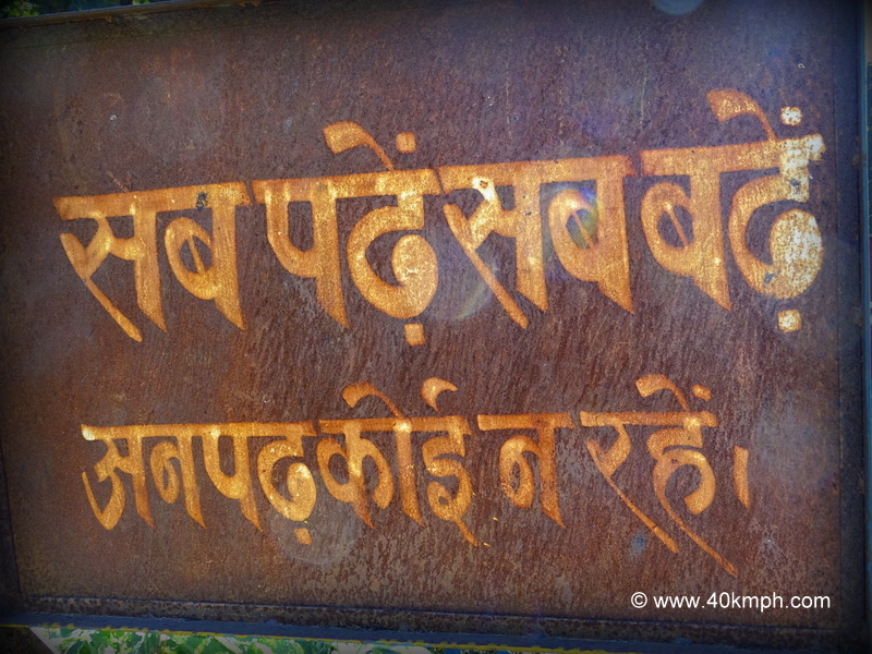 Hindi Quote on Education for All
