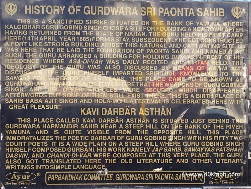 History of Gurdwara Sri Paonta Sahib (Himachal Pradesh)