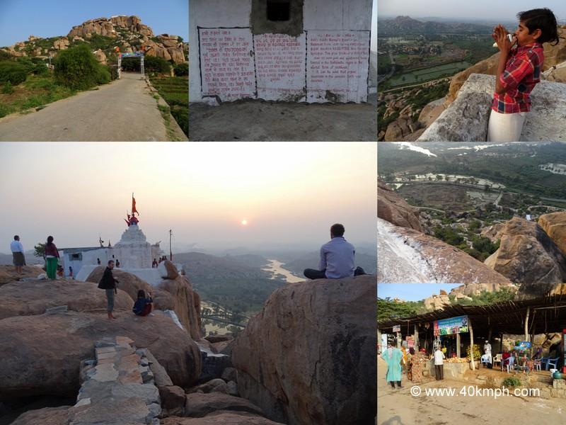 Anjani Parvat (Birth Place of Lord Hanuman), Anegundi nearby Hampi, Karnataka
