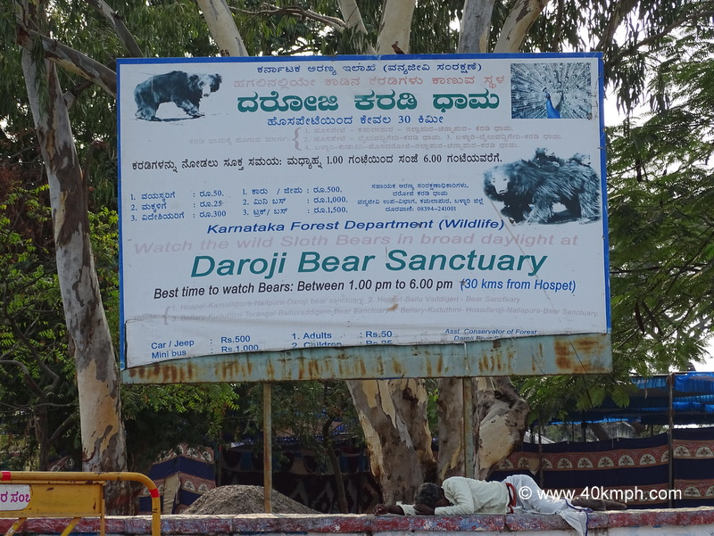 Daroji Bear Sanctuary Distance from Hospet and Best Time to Visit