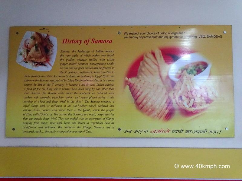 History of Samosa