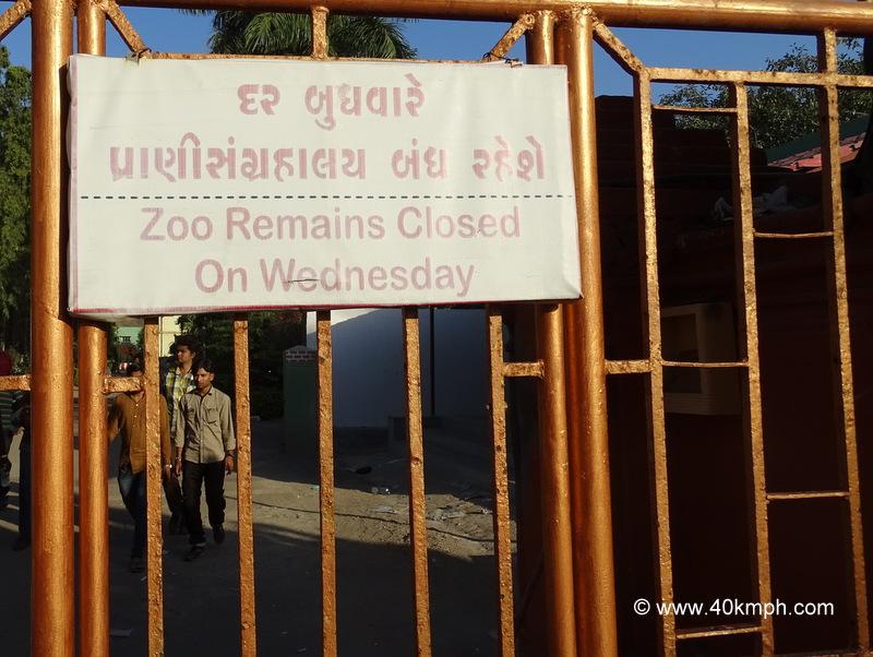 Sakkarbaug Zoo (Junagadh, Gujarat) Wednesday Closed