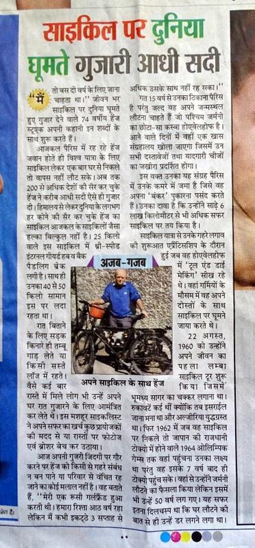 Newspaper Article on Heinz Stucke World Tour by Bicycle