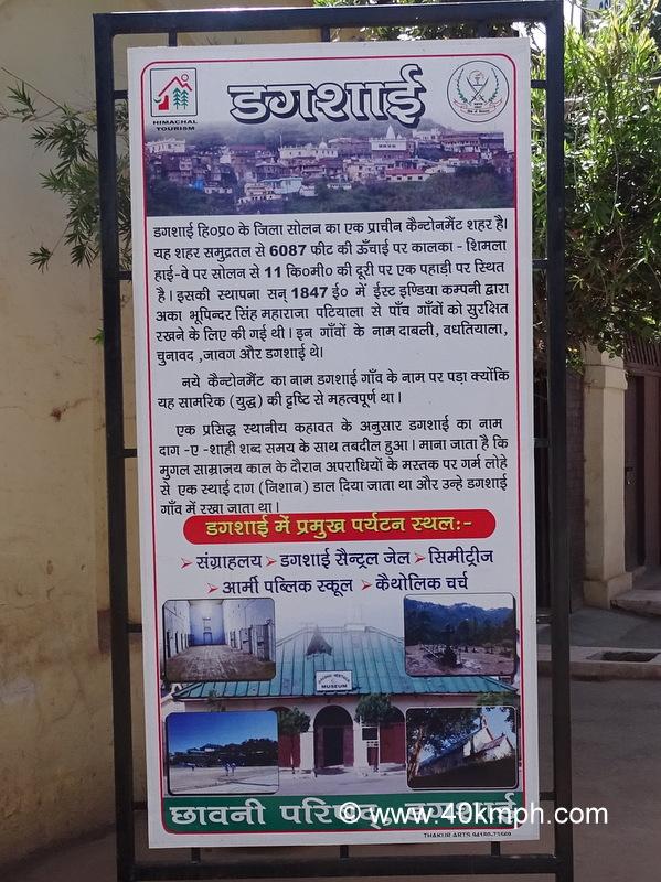 Brief History of Dagshai (Himachal Pradesh)